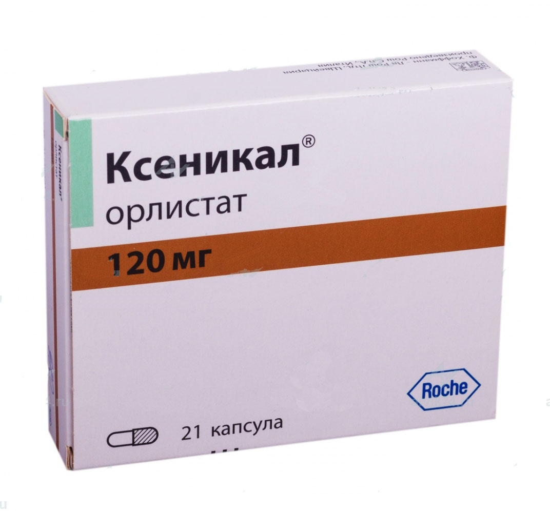 таблетки для похудения без рецептов первого