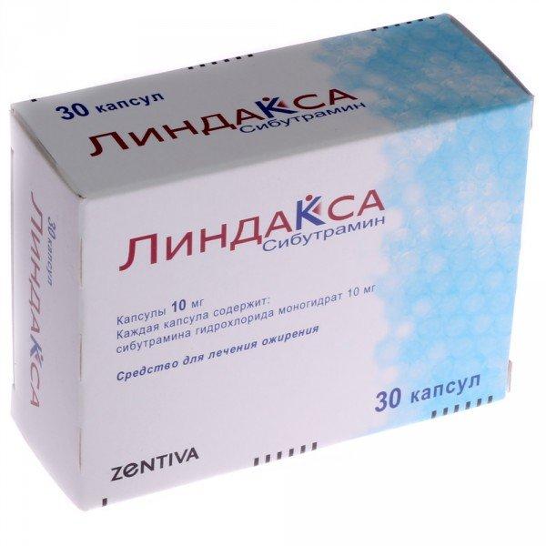 информин лекарство для похудения