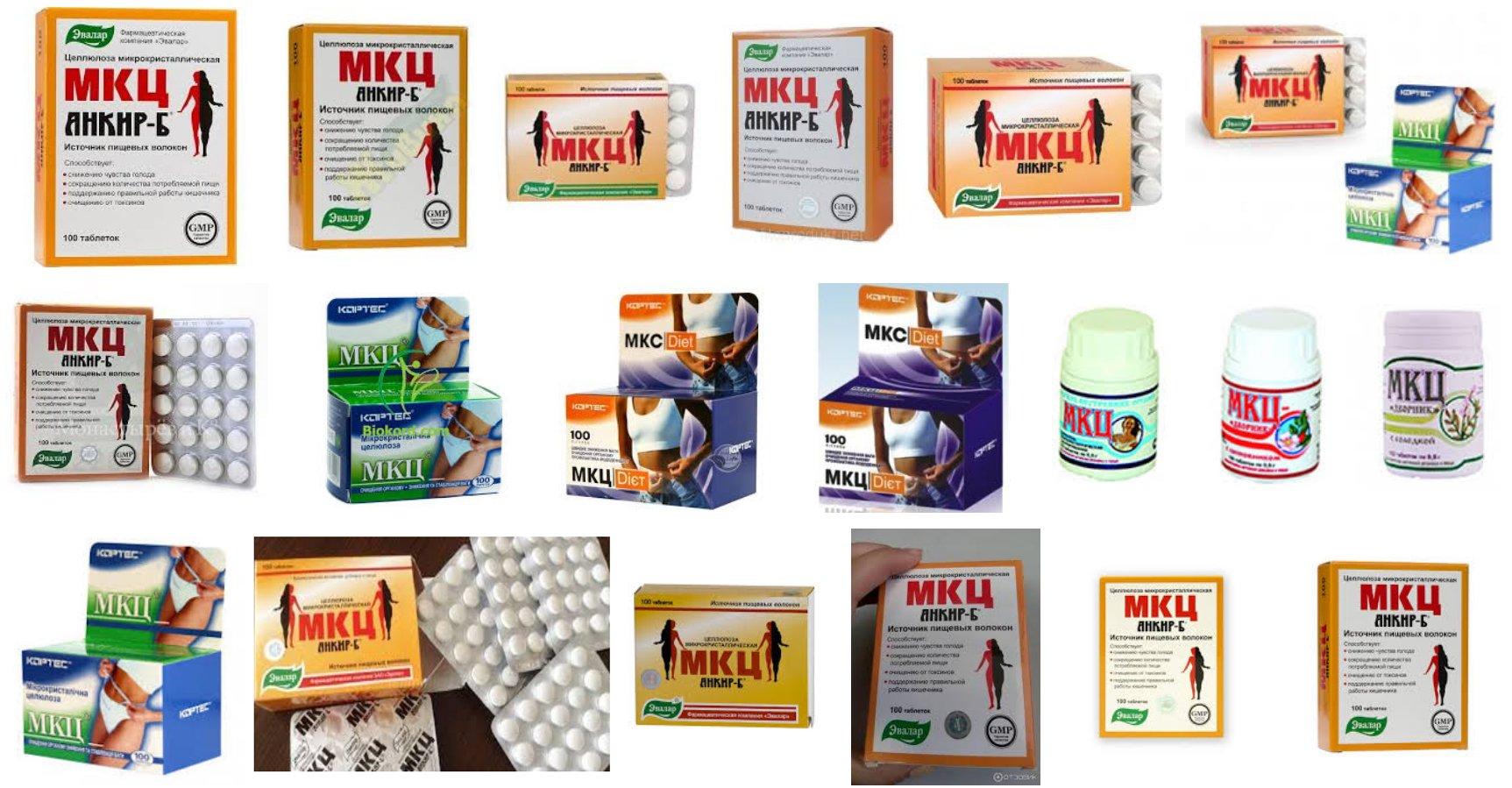 Таблетки для похудения эффективные безопасные и эффективные.
