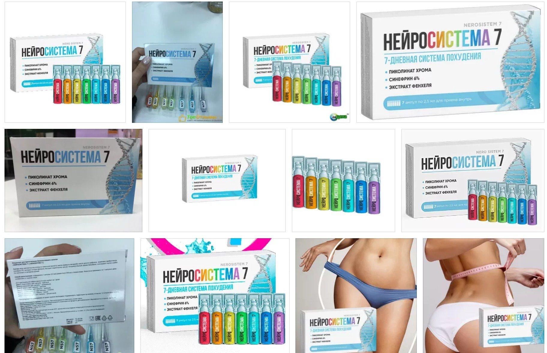 Рейтинг Препаратов Похудения. ТОП 10 лучших таблеток для похудения