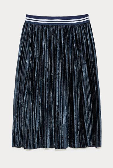Макси юбка Zara