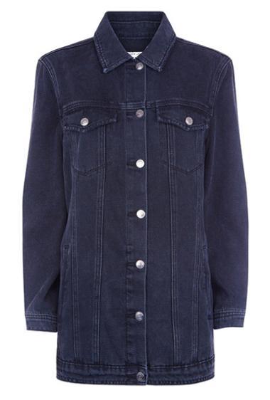 Темный джинсовый жакет New Look