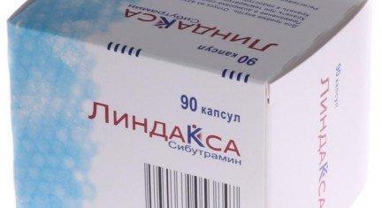 редуслим таблетки для похудения применения хгч на курсе