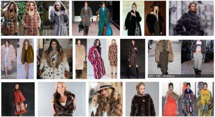 e728769a0204 Модные тенденции   Женский журнал Мэджик Леди сайт для женщин