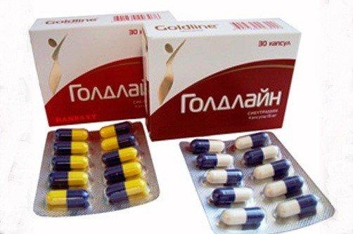 таблетки редуслим инструкция цена сдать